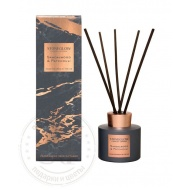 6124-lun_sandalwood_and_patchouli_diffuser